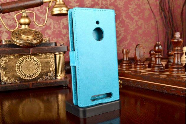 Чехол-книжка из качественной импортной кожи мульти-подставкой с визитницей для nokia lumia 830 бирюзовый