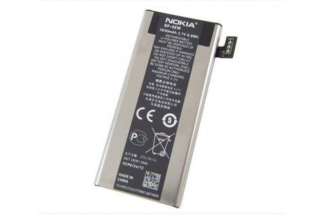 Аккумуляторная батарея bp-6ew 1830mah на телефон nokia lumia 900+ инструменты для вскрытия + гарантия