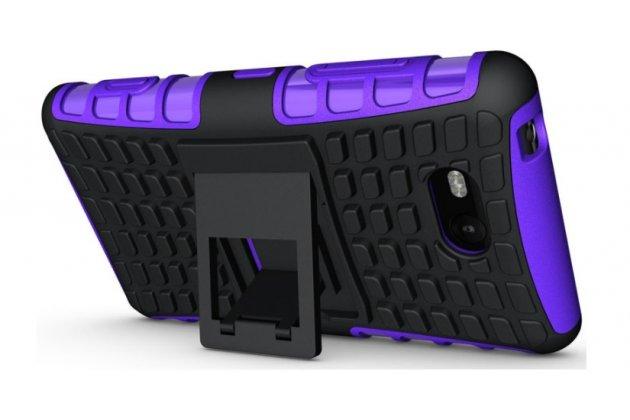 Противоударный усиленный ударопрочный чехол-бампер-пенал для nokia lumia 930 фиолетовый