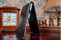 """Вертикальный откидной чехол-флип для nokia lumia 930 черный из импортной кожи """"prestige"""" италия"""