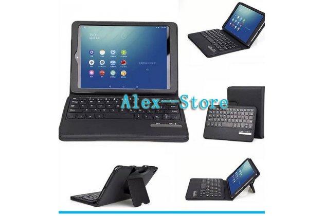Чехол со съёмной bluetooth-клавиатурой для планшета nokia n1 черный кожаный + гарантия