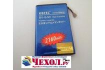 Усиленная батарея-аккумулятор большой ёмкости 2160mah  для телефона nokia n9/n9-00/lumia 800/800c + инструменты для вскрытия + гарантия