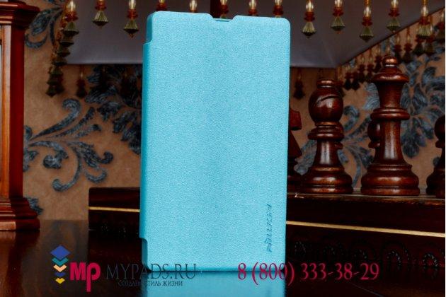 Чехол-книжка из качественной импортной кожи для nokia x бирюзовый