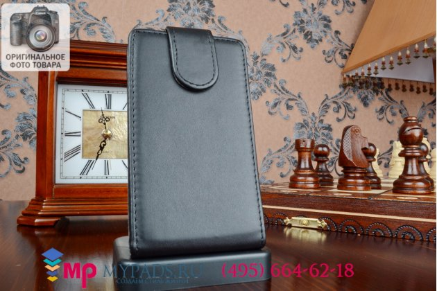 Вертикальный откидной чехол-флип для nokia x dual sim черный кожаный