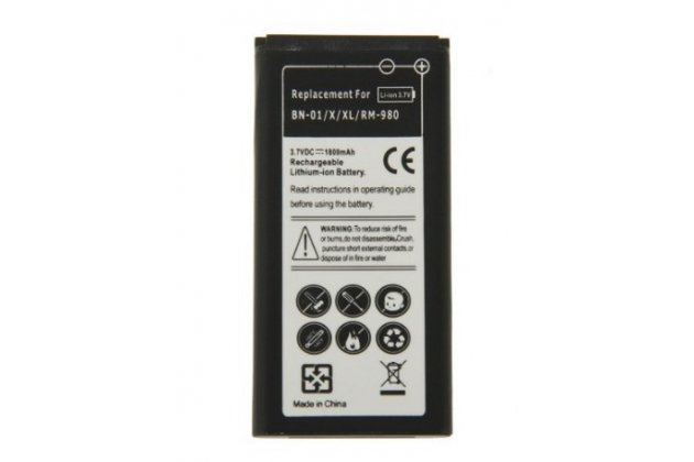 Усиленная батарея-аккумулятор большой повышенной ёмкости 1800mah для телефона nokia x/ x dual sim (rm-980)  + гарантия