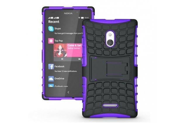 Противоударный усиленный ударопрочный чехол-бампер-пенал для nokia xl dual sim фиолетовый