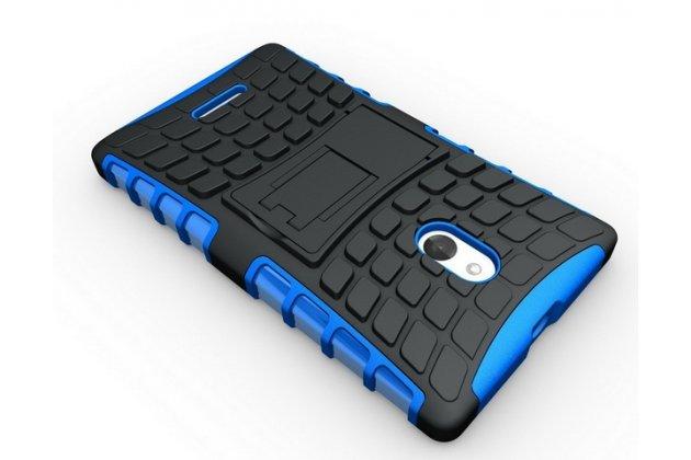 Противоударный усиленный ударопрочный чехол-бампер-пенал для nokia xl dual sim синий