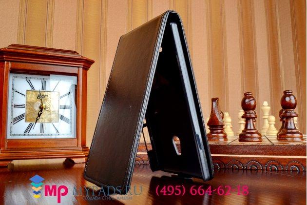 """Вертикальный откидной чехол-флип для nokia xl dual sim черный из качественной импортной кожи """"prestige"""" италия"""