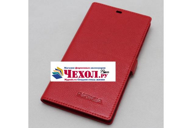 Подлинный чехол с логотипом с застёжкой и мультиподставкой для nokia 8 красный