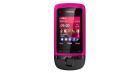 Чехлы для Nokia C2-05