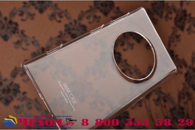 Задняя панель-крышка-накладка из тончайшего и прочного пластика для nokia lumia 1020 прозрачная