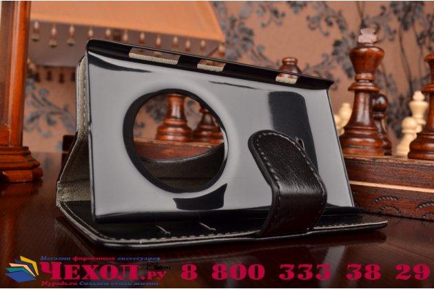 Чехол-книжка из качественной импортной кожи с мульти-подставкой застёжкой и визитницей для нокиа люмия 1020 черный