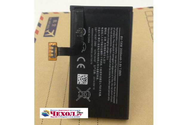 Аккумуляторная батарея 2000 mah bv-5xw на телефон nokia lumia 1020  + гарантия