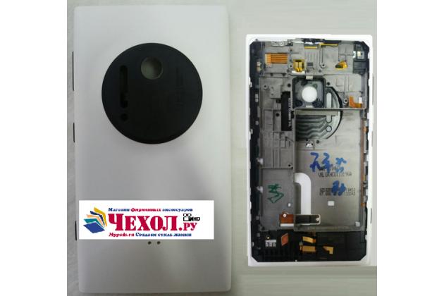 Родная задняя крышка с функцией беспроводной зарядки и логотипом для nokia lumia 1020 белая