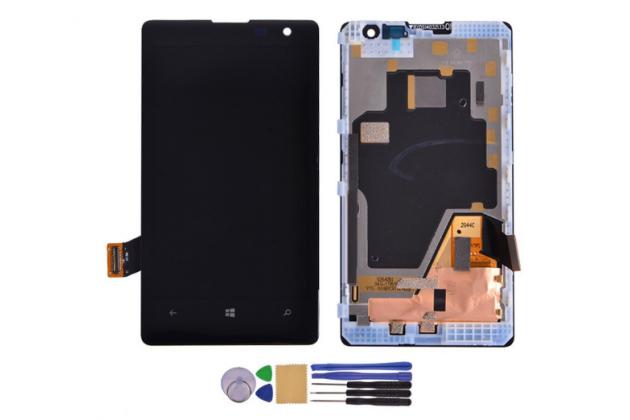 Lcd-жк-сенсорный дисплей-экран-стекло с тачскрином на телефон nokia lumia 1020 черный и инструменты для вскрытия + гарантия