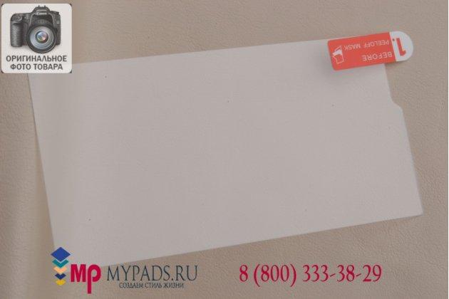 Защитное закалённое противоударное стекло премиум-класса из качественного японского материала с олеофобным покрытием для nokia lumia 1020