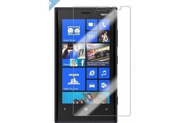 Защитная пленка для телефона nokia lumia 520 глянцевая