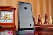 """Вертикальный откидной чехол-флип для nokia lumia 520 черный из качественной импортной кожи """"prestige"""" италия"""