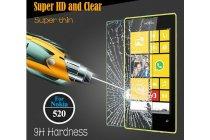 Защитное закалённое противоударное стекло премиум-класса из качественного японского материала с олеофобным покрытием для nokia lumia 520