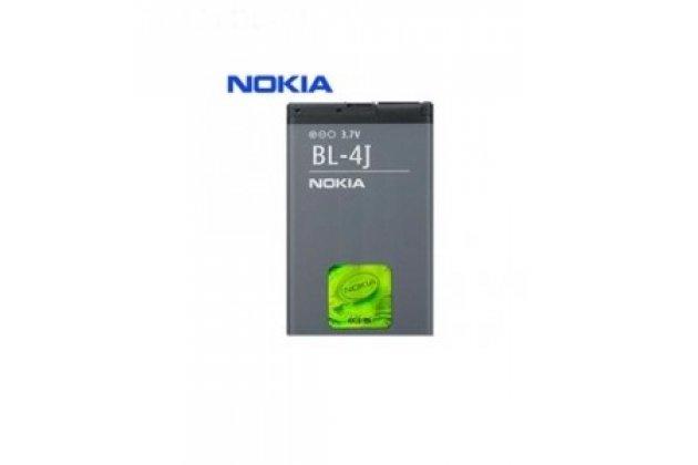Аккумуляторная батарея 1200mah bl-4j на телефон nokia lumia 620 + гарантия