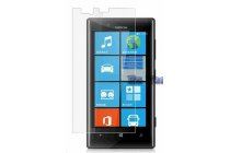 Защитная пленка для телефона nokia lumia 720 глянцевая