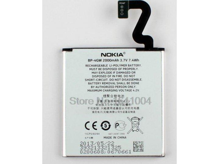 Аккумуляторная батарея 2000mah bp-4gw на телефон nokia lumia 920 + инструменты для вскрытия + гарантия..