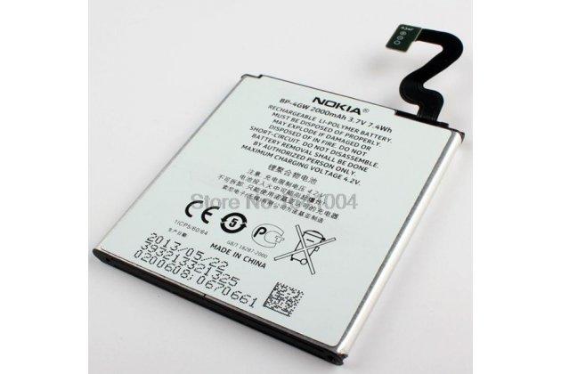 Аккумуляторная батарея 2000mah bp-4gw на телефон nokia lumia 920 + инструменты для вскрытия + гарантия