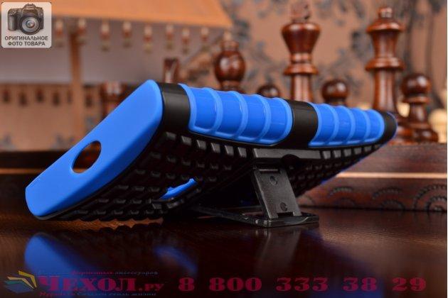 Противоударный усиленный ударопрочный чехол-бампер-пенал для nokia lumia 920 синий
