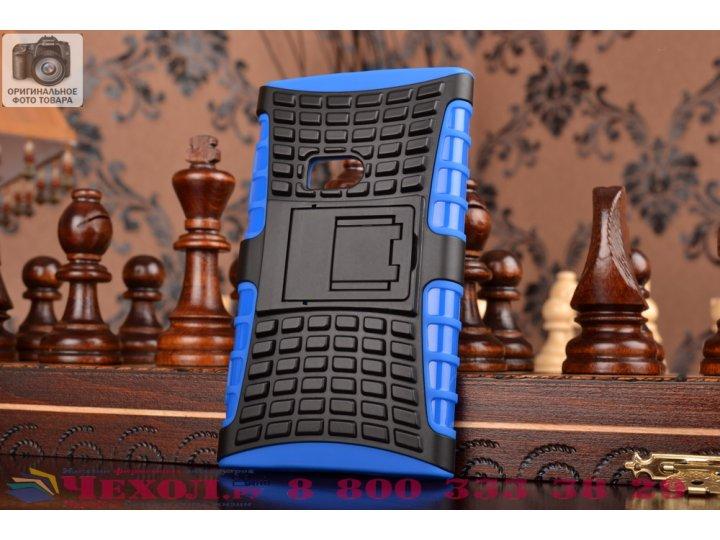 Противоударный усиленный ударопрочный чехол-бампер-пенал для nokia lumia 920 синий..