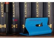 Чехол-книжка для Nokia Lumia 920 синий кожаный..