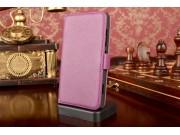 Фирменный чехол-книжка из качественной импортной кожи с подставкой застёжкой и визитницей для Нокиа Люмия 920/..
