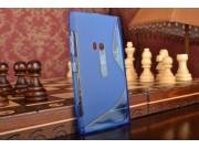 Фирменная ультра-тонкая силиконовая задняя панель-чехол-накладка для Nokia Lumia 920 синяя..