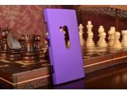 Фирменная задняя панель-крышка-накладка из тончайшего и прочного пластика для Nokia Lumia 920 фиолетовая..