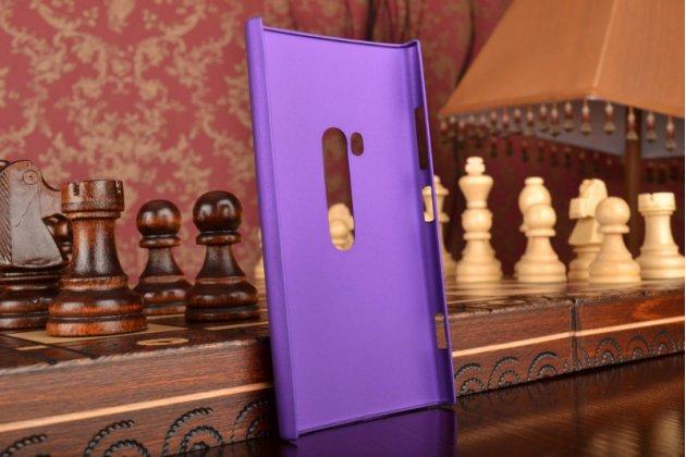 Задняя панель-крышка-накладка из тончайшего и прочного пластика для nokia lumia 920 фиолетовая