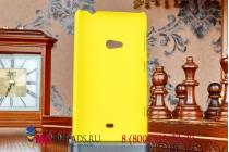 Задняя панель-крышка-накладка из тончайшего и прочного пластика для nokia lumia 625 желтая