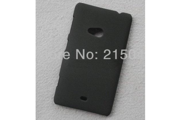 Ультра-тонкая пластиковая задняя панель-крышка-накладка для nokia lumia 625 черная