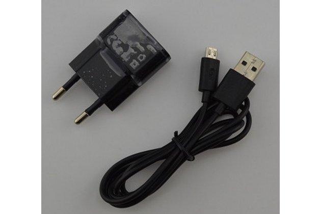Зарядное устройство от сети для телефона nokia lumia 920/925/900/720/620/800/820/520 + гарантия