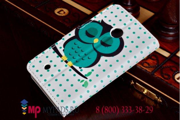 """Уникальный необычный чехол-книжка для nokia lumia 530/ 530 dual sim """"тематика сова"""""""