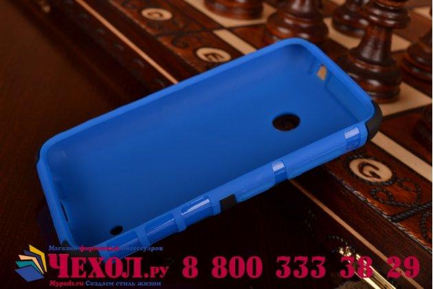 Противоударный усиленный ударопрочный чехол-бампер-пенал для nokia lumia 530 синий