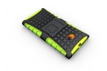 Противоударный усиленный ударопрочный чехол-бампер-пенал для nokia lumia 730 dual sim зелёный