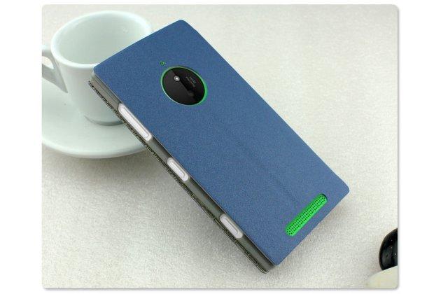 Уникальный необычный чехол-книжка для nokia lumia 830 синий водоотталкивающий