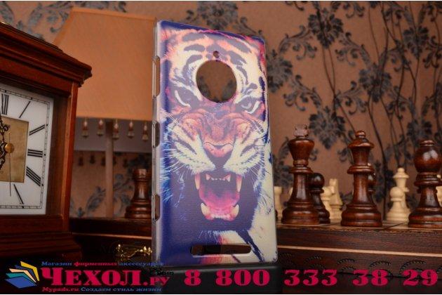 """Необычная из легчайшего и тончайшего пластика задняя панель-чехол-накладка для nokia lumia 830 """"тематика тигр"""""""