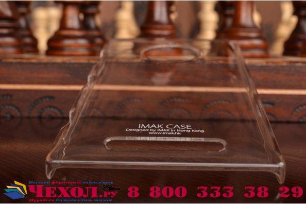 Задняя панель-крышка-накладка из тончайшего и прочного пластика для nokia lumia 830 прозрачная