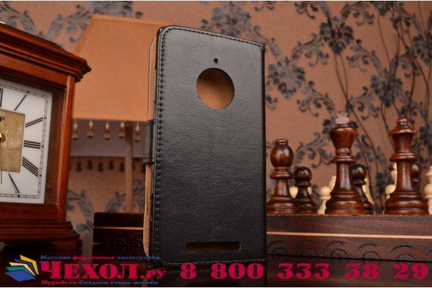Чехол-книжка из качественной импортной кожи с мульти-подставкой застёжкой и визитницей для нокиа люмия 830 черный