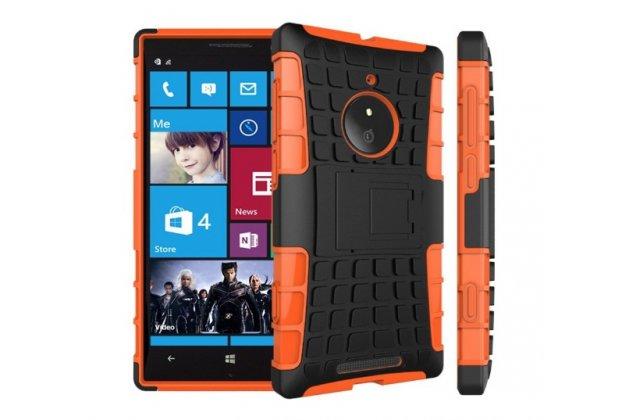 Противоударный усиленный ударопрочный чехол-бампер-пенал для nokia lumia 830 оранжевый
