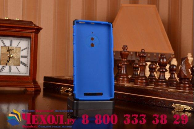Противоударный усиленный ударопрочный чехол-бампер-пенал для nokia lumia 830 синий