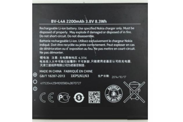 Аккумуляторная батарея 2200mah на телефон nokia lumia 830 + гарантия