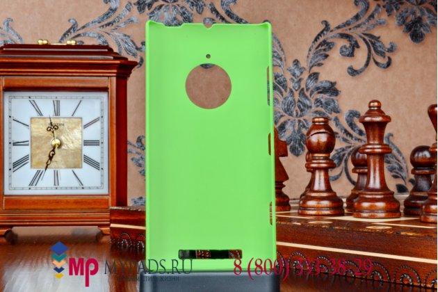 Задняя панель-крышка-накладка из тончайшего и прочного пластика для nokia lumia 830 зеленая