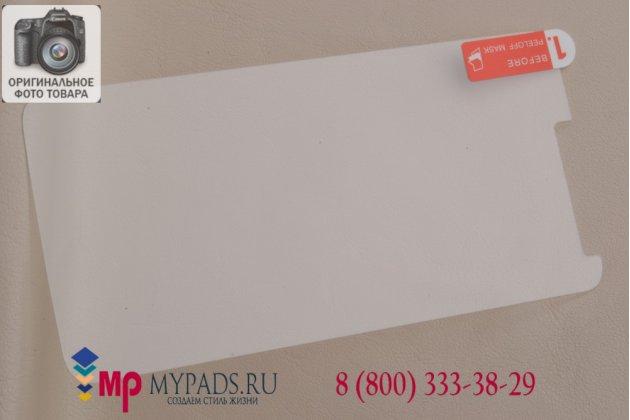 Защитное закалённое противоударное стекло премиум-класса из качественного японского материала с олеофобным покрытием для nokia lumia 830