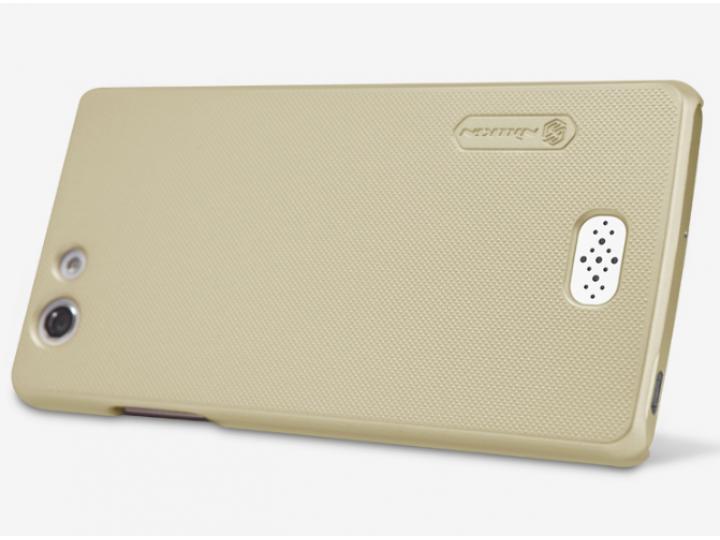 Задняя панель-крышка-накладка из тончайшего и прочного пластика для oppo neo 5 / 5s
